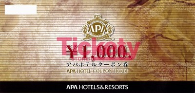 APAアパホテル宿泊券