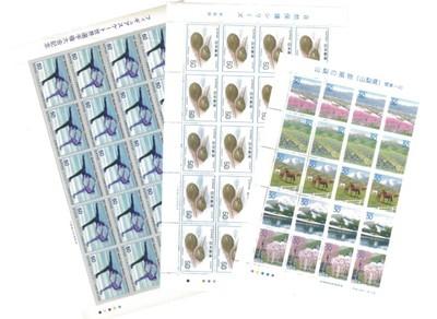記念切手・旧柄シート(額面100円以上)の高価買取