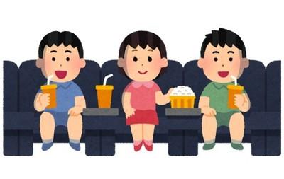 その他映画館