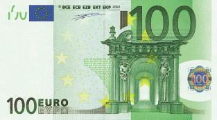 ユーロの高価買取