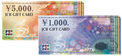 JCBギフトカードの高価買取