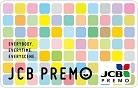 JCBプレモカードの高価買取