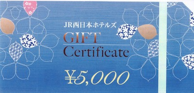 JR西日本ホテルズギフトチケット