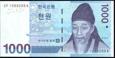 韓国ウォンの高価買取