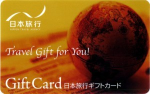 日本旅行ギフト(カードタイプ)