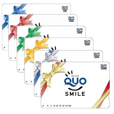 クオ・QUOカード
