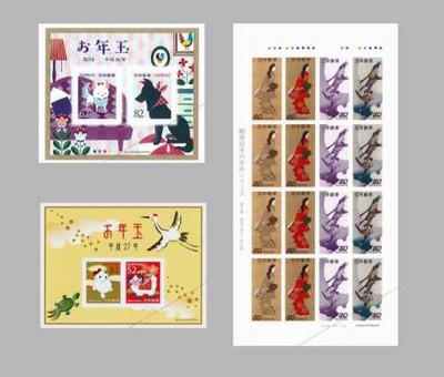 慶弔用切手シート
