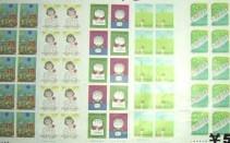 台紙貼り切手