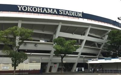 横浜スタジアム開催/横浜ベイスターズ戦チケット