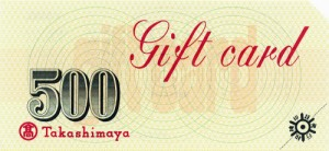 高島屋 ギフト券 500円