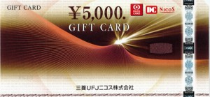 ニコス(UFJ) 5,000円