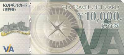 VISA旅行券 10,000円