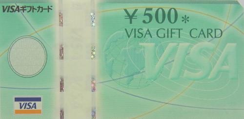 VISA(VJA) 500円