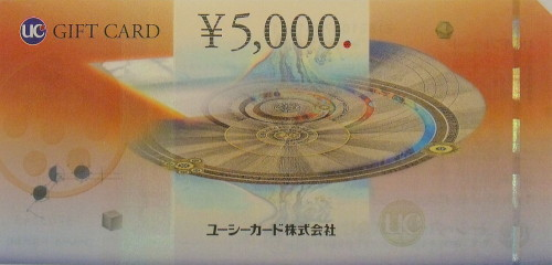 UC 5,000円