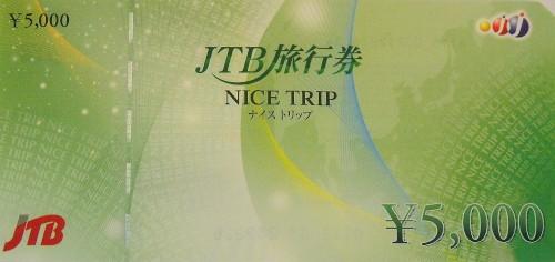 JTB旅行券 5,000円