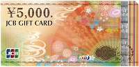JCB 5,000円