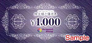 JFLAホールディングス株主優待券(旧アスラポートダイニング) 1,000円