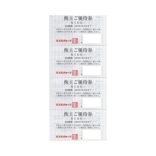 エコス 株主優待券 (100円×100枚綴)