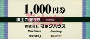 マックハウス 株主優待券 1,000円