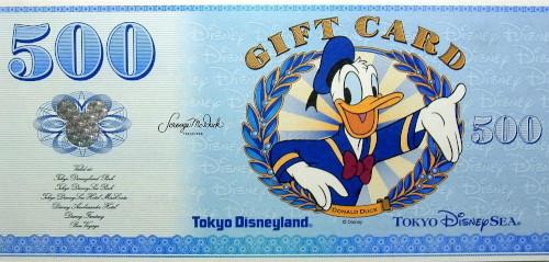 ディズニーギフト 500円