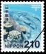 切手 210円-10枚組