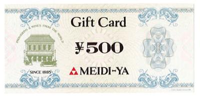 明治屋 ギフトカード 500円