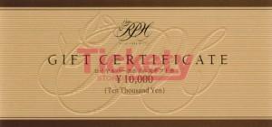 ロイヤルパークホテル 10,000円