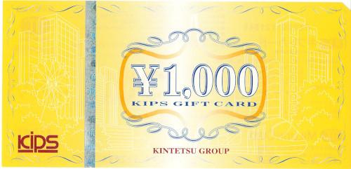 KIPSギフトカード 1,000円