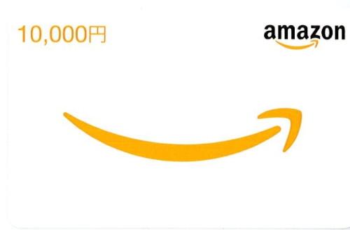 Amazon(アマゾン)ギフト券 10,000円
