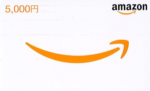 Amazon(アマゾン)ギフト券 5,000円