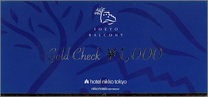 ニッコーホテルズ(日航) 5,000円