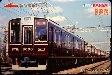 ラガールカード 2,000円