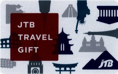 JTBトラベルギフト 80,000円