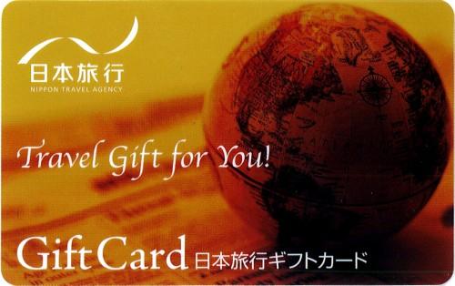 日本旅行ギフトカード 25,000円 (カードタイプ)