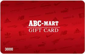 ABCマートギフトカード 3,000円