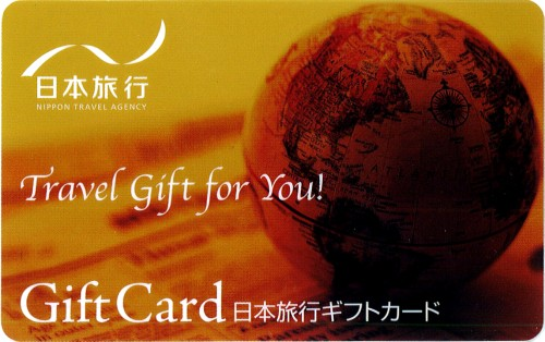 日本旅行ギフトカード 60,000円 (カードタイプ)