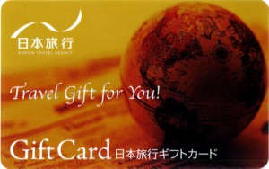 日本旅行ギフトカード 45,000円 (カードタイプ)