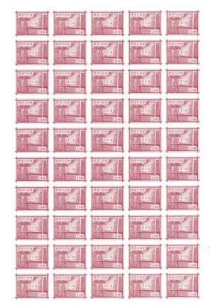 建退共証紙 赤証紙 10日券 3100円