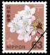 切手 63円-10枚組