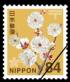 切手 84円-10枚組