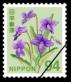 切手 94円-10枚組