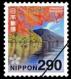 切手 290円-10枚組