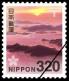 切手 320円-10枚組