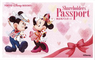 東京ディズニーリゾート 株主優待パスポート 2022年1月31日まで(延長含む)