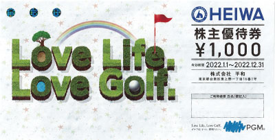 平和株主優待(PGM)(ゴルフ3500円) (2021年6月末まで)