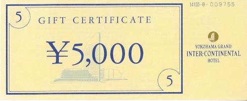 ヨコハマグランド インターコンチネンタルホテル 5,000円