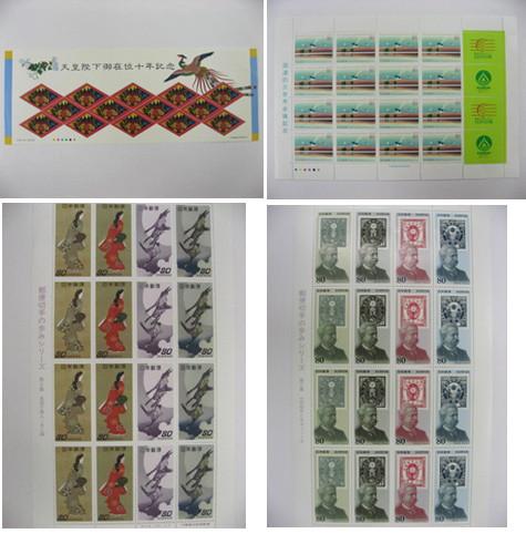 記念切手のミニシート