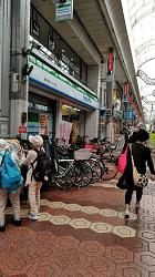 新小岩南口店 店舗アクセス写真